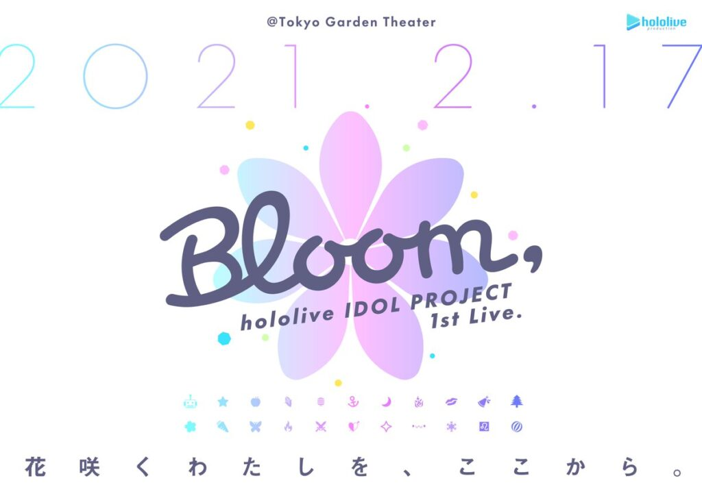 hololive IDOL PROJECT 1st Live. 『Bloom,』